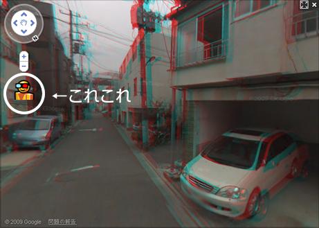 street_3D